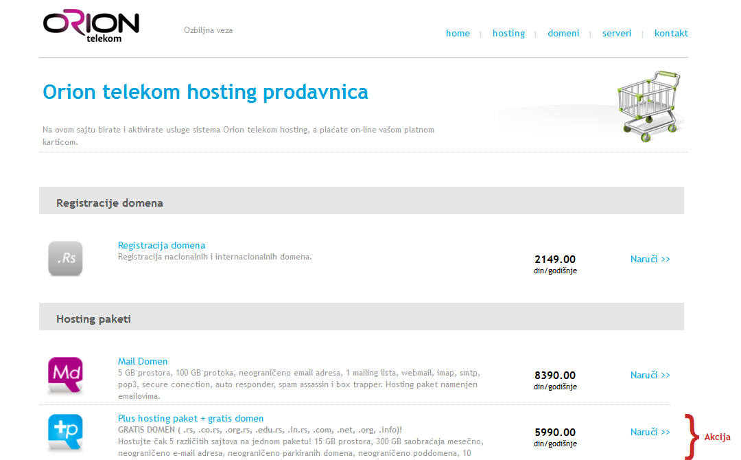 orion-hosting-prodavnica